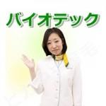 育毛剤「医薬品」極める!