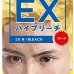 ギャツビー、EXハイブリーチ・頭皮への刺激感は身体からの危険信号