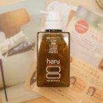 髪の毛に関する体験談・HARU黒髪アミノ酸シャンプーで抜け毛が治まった!