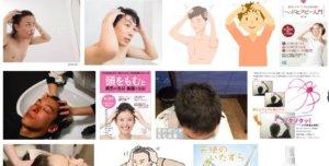 ストレス コントロール&頭皮マッサージで薄毛防止と勃起力アップ(毛髪の体験談)