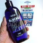 加美乃素【薬用ミネラルヘア育毛剤】薄くなる髪の毛にミネラル亜鉛を補給する!?